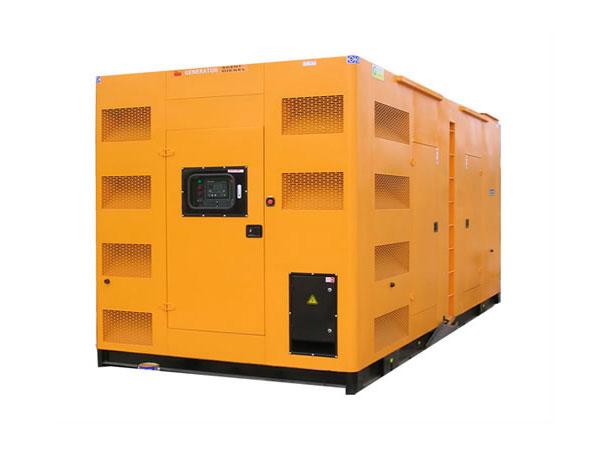 山阳500-600KW静音发电机组