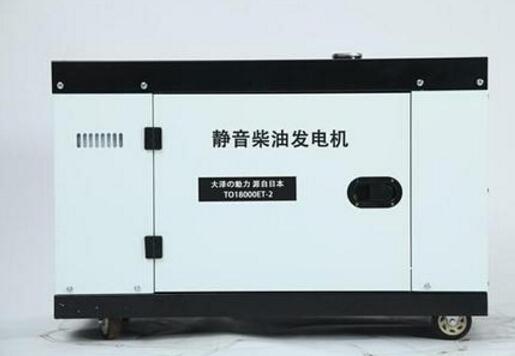 濮阳二手科克12kw小型柴油发电机组